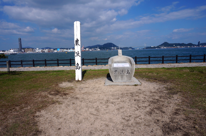 巌流島記念碑