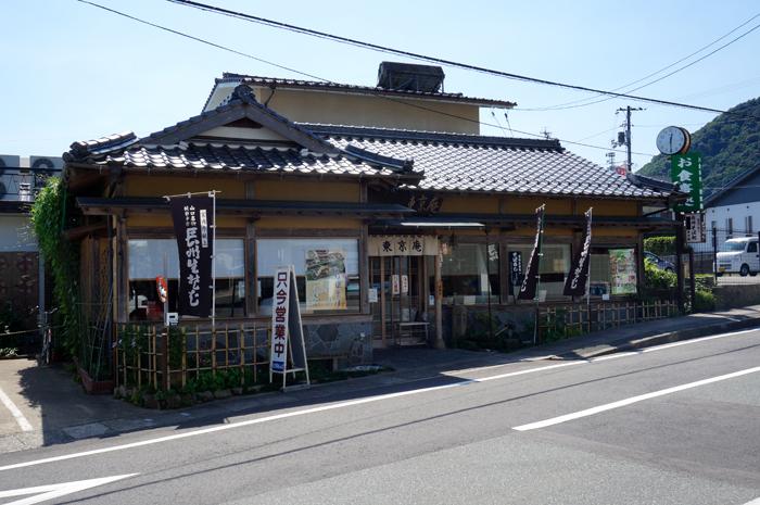 近くのおいしい蕎麦屋
