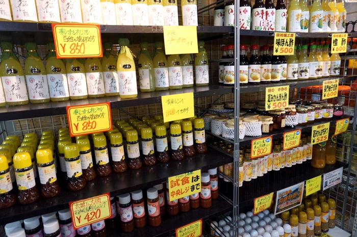 萩オリジナル商品