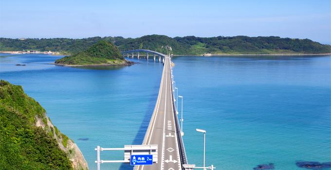 角島大橋写真