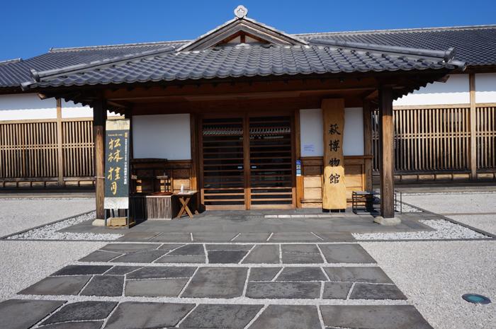 萩博物館玄関