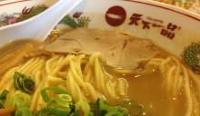 独特のドロドロ スープ