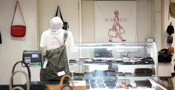 吉田カバン・Porther販売店