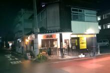 串蔵店舗外観写真